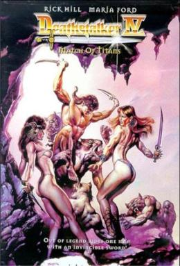 Deathstalker 4: Match of Titans (1991)