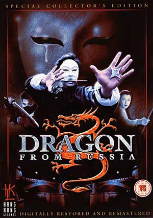 dragon-from-russia-movie