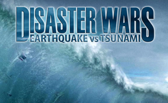disaster-wars-banner