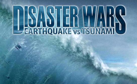 disaster-wars-banner
