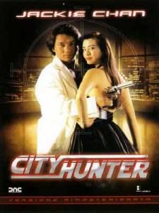 tho-san-thanh-pho-city-hunter-1992