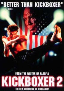 Kickboxer_2_FilmPoster