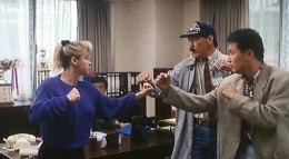 Youtube Film Club: City Cops(1989)