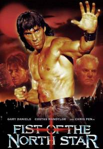 Fist_of_the_North_Star_(live-action_movie_poster)