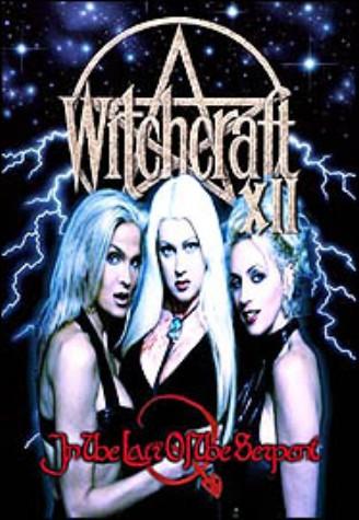 witchcraft12_aff